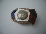 Знак Республ. соревн. 2-е место СССР,эмаль, фото №3