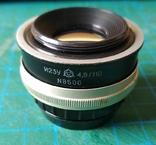 И23У 4,5/110 (Индустар-23У F4,5 110mm), фото №2