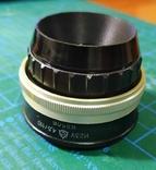 И23У 4,5/110 (Индустар-23У F4,5 110mm), фото №5