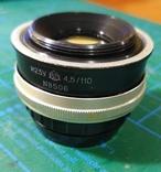 И23У 4,5/110 (Индустар-23У F4,5 110mm), фото №6