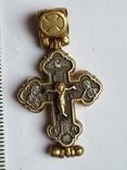 Крестик нательный. Серебро 925., фото №3