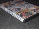 DVD диск - Сборник фильмов №1, фото №7