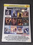 DVD диск - Сборник фильмов №2, фото №2