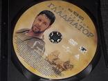 DVD диск - Гладиатор, фото №6