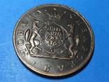 5 копеек 1763 г. Сибирская монета. Копия, фото №2