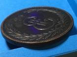 5 копеек 1763 г. Сибирская монета. Копия, фото №4