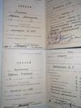 Документы, фото №11
