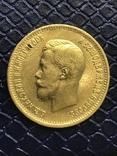 10 рублей 1899 ( Э•Б), фото №2