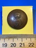 Пуговица 3-го гренадерского полка царской армии. Офицерская, фото №2