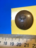 Пуговица 3-го гренадерского полка царской армии. Офицерская, фото №3