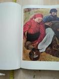 Государственный русский музей 1969р., фото №9