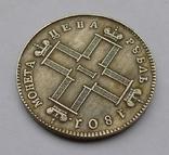Монета №3. Копия. Звенит. Не магнитится., фото №3