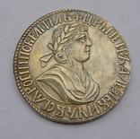 Монета №4. Копия. Звенит. Не магнитится., фото №2