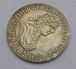 Монета №4. Копия. Звенит. Не магнитится., фото №4