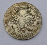 Монета №4. Копия. Звенит. Не магнитится., фото №5
