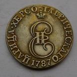 Монета №10. Копия. Звенит. Не магнитится., фото №2
