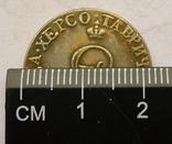 Монета №10. Копия. Звенит. Не магнитится., фото №6