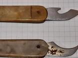 Вилка, ложка, открывалки СССР, фото №9