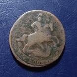 2 копейки 1757 года, фото №2