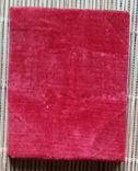 Іконка Князь Олександр, 84, 6,8х5,5 см, фото №9