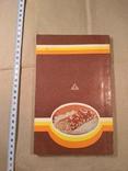 Технология мучных кулинарных и кондитерских изделий, фото №4