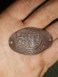 Металлическая бляшка из изображением Кия Щека и Хорива, фото №3