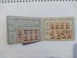 Членский билет общества Динамо 1954 год., фото №4