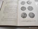 Технология приготовления пищи Д.И. Лобанов 1951г. Тираж 20000, фото №4