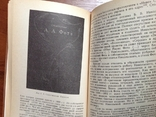 "Динерштейн. ""Фабрикант"" читателей А.Ф. Маркс, фото №7"