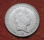 20 крейцеров 1845 г. Венгрия, серебро, фото №7
