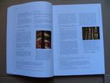 Technologische Studien Band 2/2005. Технологические исследования Том 2/2005, фото №4