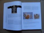 Technologische Studien Band 2/2005. Технологические исследования Том 2/2005, фото №6