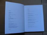 Technologische Studien Band 1/2004. Технологические исследования Том 1/2004, фото №3