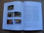 Technologische Studien Band 1/2004. Технологические исследования Том 1/2004, фото №9
