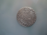Шестак 1625 г, фото №5