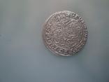 Шестак 1625 г, фото №6