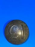 Пуговица 13-го пехотного полка царской армии, фото №9