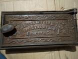 Дверца печная Арт. Большевик, фото №2