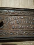 Дверца печная Арт. Большевик, фото №4