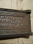 Дверца печная Арт. Большевик, фото №5