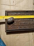 Дверца печная Арт. Большевик, фото №8