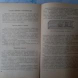 Консервирование овощей и гробов в домашних условиях 1961р., фото №6