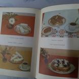 """Бутенко """"Технология приготовления кондитерских изделий"""" 1980р., фото №8"""