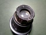 Часть от объектива Идустар -50 с ном8012, фото №6