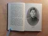 1947г. Прижизненное издание. Краткая биография И.В.Сталина, фото №6