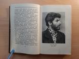 1947г. Прижизненное издание. Краткая биография И.В.Сталина, фото №7