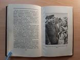 1947г. Прижизненное издание. Краткая биография И.В.Сталина, фото №10