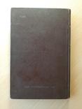 1947г. Прижизненное издание. Краткая биография И.В.Сталина, фото №11
