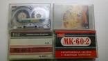 Аудиокассеты Мk-60 Сr O2,Mk-60.2, Mk-60.5,Рок-Ателье - лицензия, фото №3