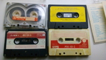 Аудиокассеты Мk-60 Сr O2,Mk-60.2, Mk-60.5,Рок-Ателье - лицензия, фото №5